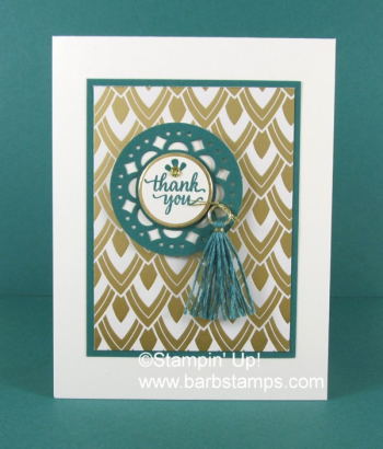 Eastern Palace Premier Bundle 147207, available May 1st.  Get yours at www.shoppingwitharb.com and I will gift yu with a free tutorial for 25 projects.  Get more details on my blog at www.barbstamps.com