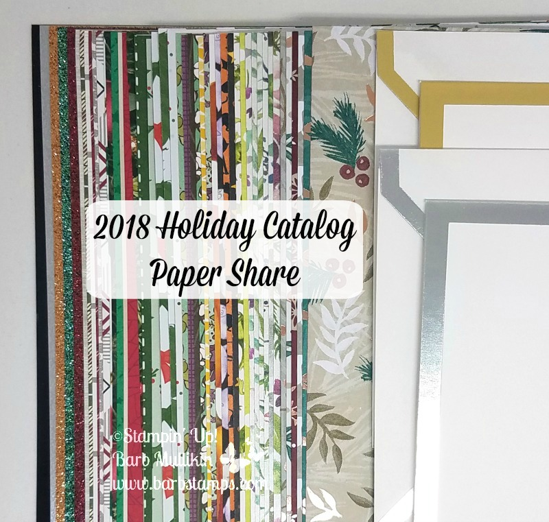 Holiday paper blog