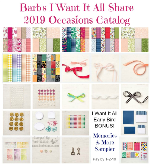 2019_occasions_iwantitall
